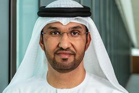 Executive Management Abu Dhabi National Oil Company